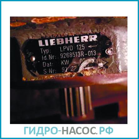 Гидравлический насос   LPVD 125       Liebherr  Либхер