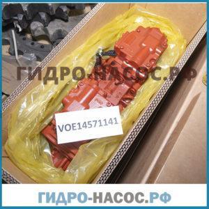 VOE14571141- Насос на VOLVO EC210.  Гидронасос на экскаватор  Вольво
