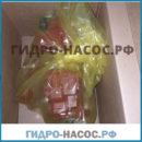 K3V63DTP - Насос на HYUNDAI R140W-7S. (Хендай)