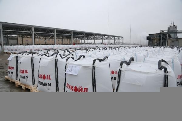 «ЛУКОЙЛ» начал производство нового дорожного битума