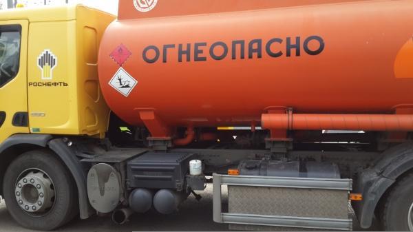 Правительство РФ приняло постановление, временно упраздняющее ДОПОГ —