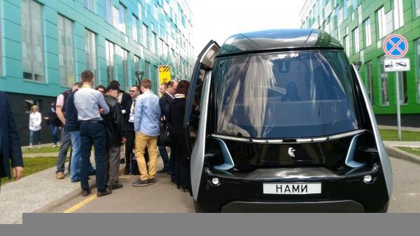 «Росавтодор» готов продемонстрировать автономный транспорт