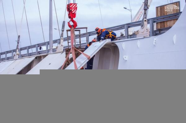 Завершен очередной этап подготовки Крымского моста —