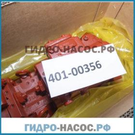 Насос на Дусан Солар 225 LC-V 401-00356A