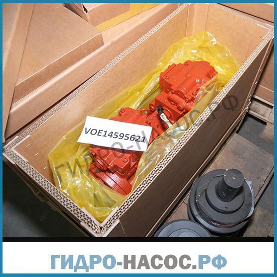 VOE14595621 Гидронасос Volvo EC 210 BLC