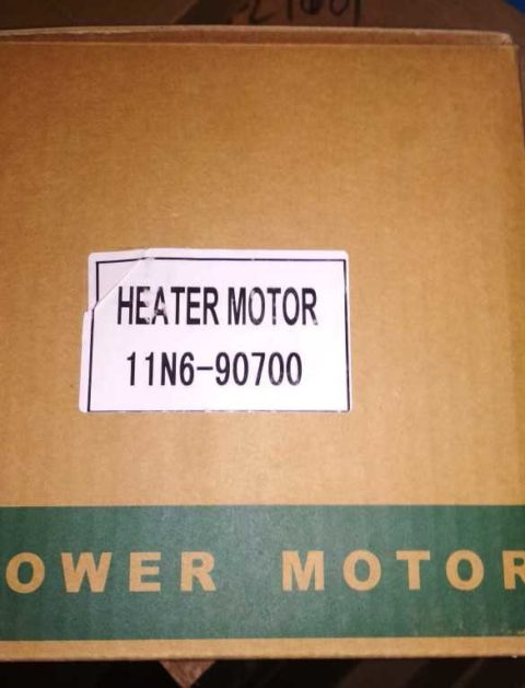 11N6-90700 Мотор отопителя