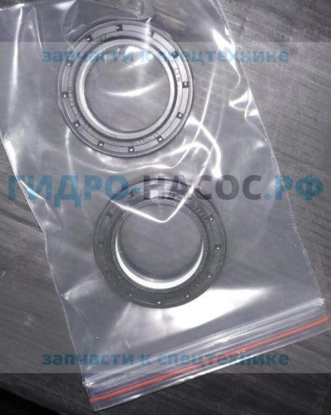04065-05520 Кольцо стопорное РС300