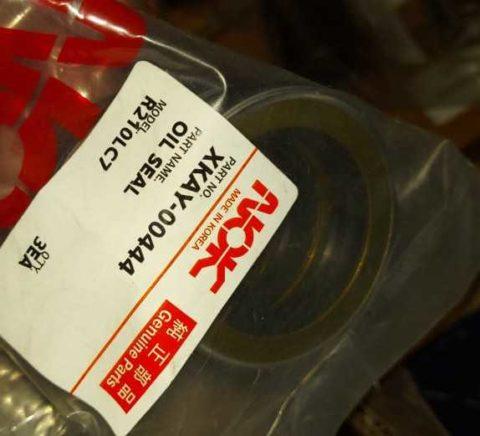 XKAY-00444 Сальник вала гидромотора Hyundai R210LC-7