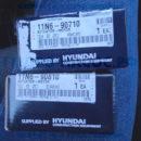 Электромотор управления заслонками 11N6-90810