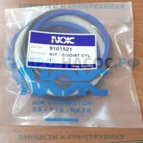 9101521 NOK Комплект Уплотнений для Hitachi