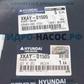 XKAY-01505 - диск распределительный (PLATE-VALVE) для Hyundai (оригинал)