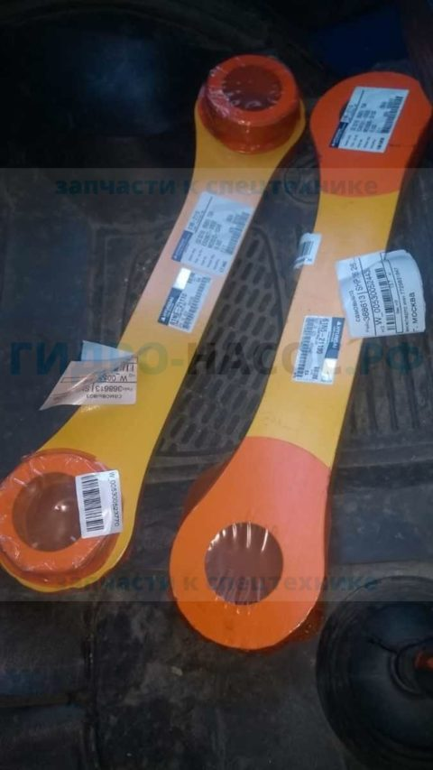 Комплект рычагов ковша Hyundai 61N5-21110, 61N5-21100