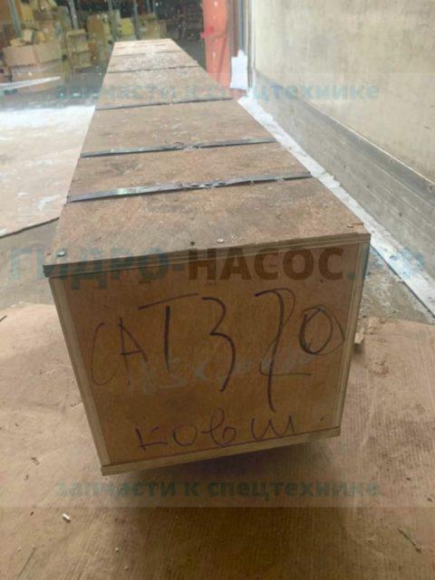 Гидроцилиндр ковша 242-6759 на Cat 320 DL